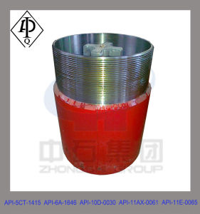 API Standard Cementing Tool Insert Float Collar pictures & photos