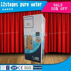 Water Vending Machines (A-154) pictures & photos