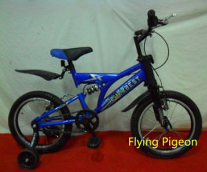Suspension MTB Bicycle for Children Riding (FP-KDB062) pictures & photos