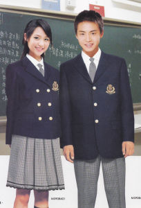 Fashion Middle School Uniform for Boys and Girls -Sh06 pictures & photos