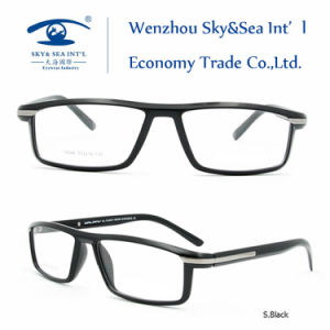 optical frames online  glasses frames