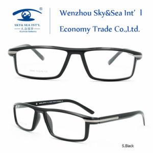 optical frames online  glasses frames