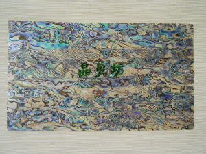 Paua Shell Lamination Sheets