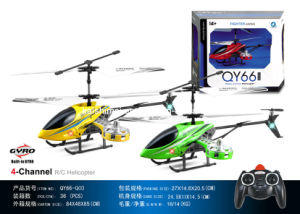 Alloy Radio Control Plane, Three Channel Remote Plane with Gyro pictures & photos