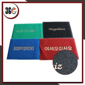 Good Quality Hot Selling PVC Mat pictures & photos