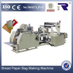 Bottom Sealing Paper Bag Making Machine RF-Fd290 pictures & photos