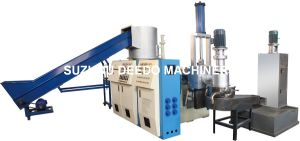 PP PE Plastic Industrial Small Quantity Granulator pictures & photos