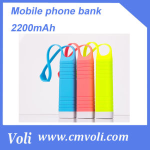 Cheapest, Portable and Unique Design Mobile Power Bank with 2600mAh, ABS/Silicon Casing (VL-MP105S) pictures & photos