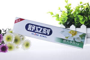 Customized Toothpaste Printed Box with Your Own Logo