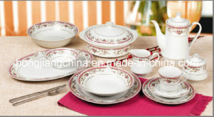 60PCS Dinner Set pictures & photos
