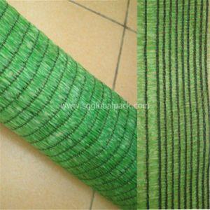 Hot Sale Waterproof Green PE Sun Shade Net pictures & photos