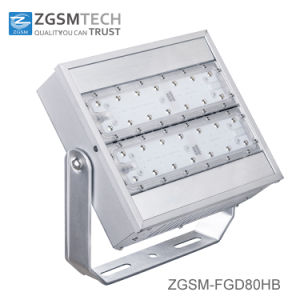 80W Aluminum Alloy Ground Mounted Outdoor LED Flood Light pictures & photos