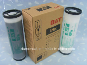 Compatible RP HD Duplicator Ink Cartridge pictures & photos