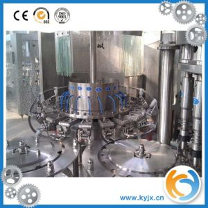 Drinking Water RO Water Treatment System pictures & photos