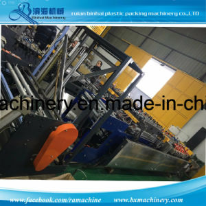 Heavy Duty Pouch Making Machine pictures & photos