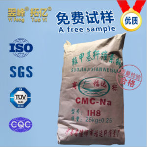 Carboxymethylcellulose Sodium/CMC, Starch Type pictures & photos
