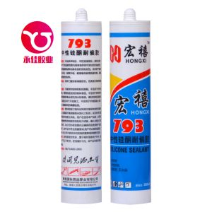 Neutral Weatherproof Silicone Sealant (HX-793-01) pictures & photos