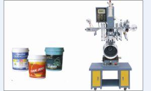 Heat Transfer Printing Machine (VST2022)