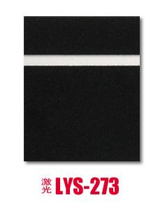 ABS Laser Plastic Sheet (LYS-273)