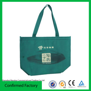 Stylish Cinch Non Woven Tote Bag (MD-AD-1041)
