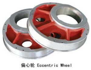 Eccentric Wheel