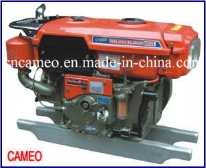 A1-Cp95 9.5HP Water Cooled Diesel Engine Swirl Chamber Diesel Engine Marine Diesel Engine pictures & photos