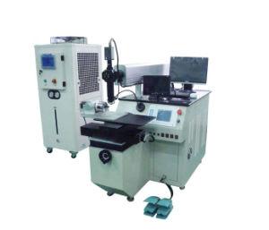 Laser Welding Machine (QL-T300)