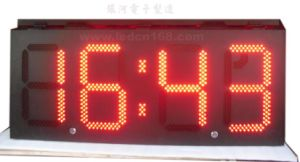 "Outdoor LED Clock Sign (14"" double-face)"