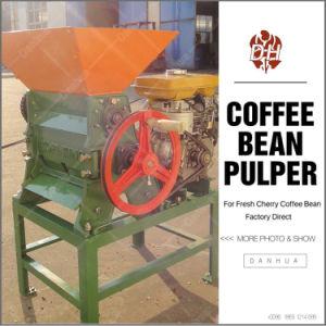 Fresh Cherry Coffee Bean Huller / Stripper / Dehuller pictures & photos