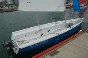 Sailboat Rl580 pictures & photos