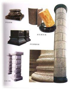 Granite & Marble Column