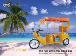 Electric Tricycle (CF-YH700K)