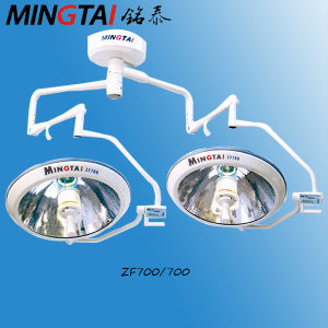 Hospital Medical Shadowless Operating Lamp with CE RoHS Certificate pictures & photos