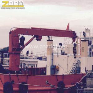 Hydraulic Balance Crane pictures & photos