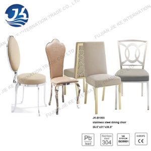 Factory Supply Europe Style Metal Wedding Hotel Chair pictures & photos
