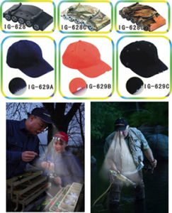 Wholesale Top Grade Fishing Tackle Cap Head Light pictures & photos