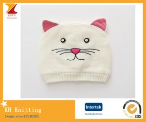 Children Cute Cat Skin Friendly Winter Hat