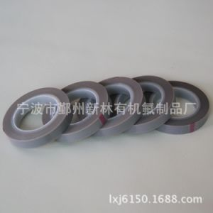 Pure Film Tape Industrial Tape pictures & photos