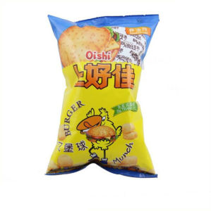 SGS FDA Snack Bag Aluminum Foil Plastic Bag Potato Chips Bag Factory Supply pictures & photos
