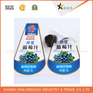 Customized Fabric Clothing Printing Cloth Garment Logo Sticker Woven Label pictures & photos