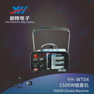 DMX Control Intelligent 1500W Stage Effect Foggers Smoke Machine pictures & photos