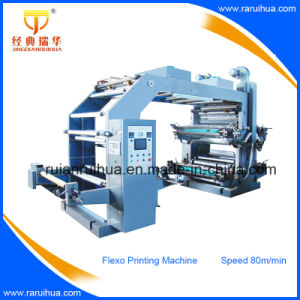 High Speed Paper Flexo 4 Color Printing Press for Sale pictures & photos