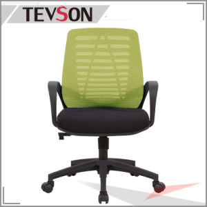 Swivel Lift Computer Office Chair with Footrest pictures & photos