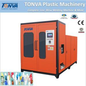 Tonva 2L Machine Make Plastic Pots Blow Moulding Machine pictures & photos