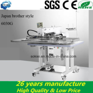 Computerized Automatic Single Head Embroidery Lock Stitch Sewing Machine pictures & photos