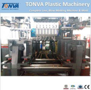 7cavity 10L Plastic Bottle PE Extrusion Blow Moulding Machine pictures & photos