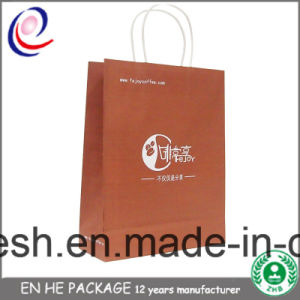 Outside Customized Design Coffee Filter Bag Tea Filter Parper Bag pictures & photos