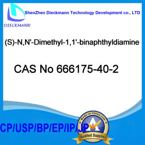 Sinapoyl-L-malate CAS: 76656-81-0 pictures & photos
