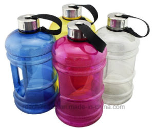 2200ml/1800ml Plastic Sports Water Bottle pictures & photos