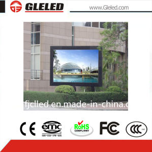 Wholesale LED Large Chipsize P5 Outdoor Display pictures & photos